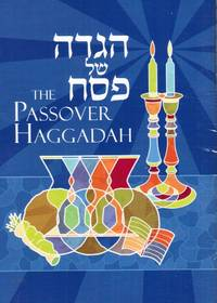 image of Haggadah Shel Pesach: the Passover Haggadah