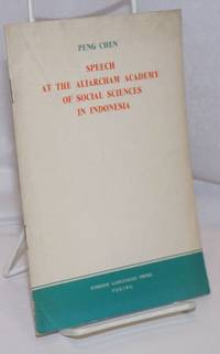 image of Speech at the Aliarcham Academy of Social Sciences in Indonesia