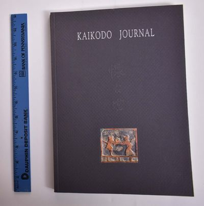 New York: Kaikodo, 1996. Softbound. VG-. Minor shelf wear.. Gray wraps, silver lettering. 211 pp. Nu...