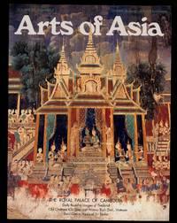 image of Arts of Asia: Volume 28, Number 5, September-October, 1998