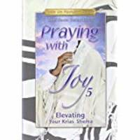 Praying with Joy, # 5, Kriyas Shema by by Rabbi Daniel Yaakov Travis - Hardcover - 2017 - from Amazing Bookshelf, Llc and Biblio.com