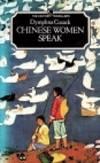 Chinese Women Speak (Traveller's)