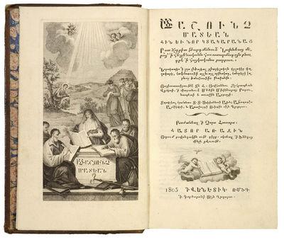 [LANDMARK ARMENIAN BIBLE] - [Sacred...