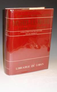 image of Muhit-Ul-muhit: An Arabic-Arabic Dictionary