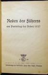 View Image 2 of 5 for Reden des Fuhrers am Parteitag der Arbeit 1937 Inventory #25557