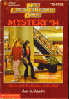 image of Stacey and the Mystery at the Mall (Baby-Sitters Club Mystery #14)