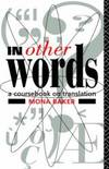 image of In Other Words: Coursebk CL/ Baker