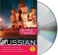 Behind the Wheel - Russian 1 by Behind the Wheel - 2009-07-01 - from Books Express and Biblio.com