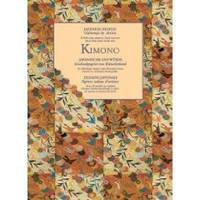 Kimono, Japanese Design (Giftwraps by Artists) (Giftwraps by Artists)