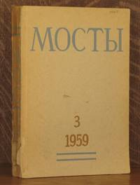 MOSTI - BRIDGES VOL. 3 1959