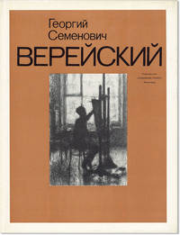 [Text in Russian] Georgii Semenovich Vereiskii