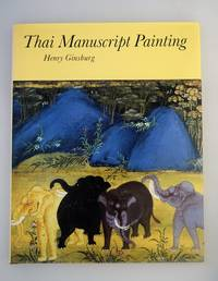 Thai Manuscript Painting