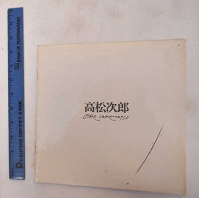Tokyo: Tokyo Gallery, 1978. Softcover. VG/G, covers show wear/rubbing. Pages clean and tight, all fo...