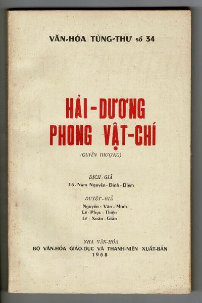 : Nha Van-Hóa Bo Van-Hóa Giáo-Duc và Thanh-Niên, 1968. 2 volumes, 8vo; illustrations,...