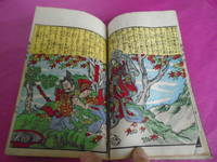 ORIGINAL JAPANESE COLOURED WOODBLOCK BOOK - Eight Hundred Heroes of our Country's Suikoden, One by One