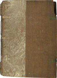Consolatio philosophiae (Consolation of Philosophy); Renaissance Latin manuscript on paper