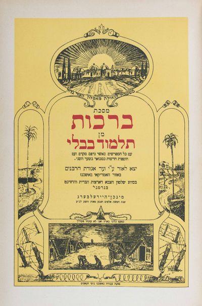 The Survivors' Talmud. 19 Vols
