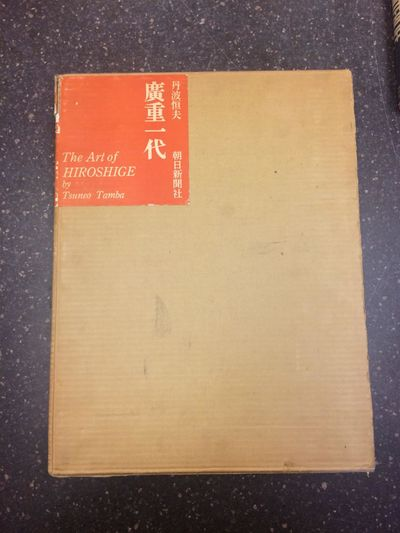 Tokyo: Asahi Shimbun, 1965. First Edition. Quarto. Hardcover in dust jacket and publisher's cardboar...