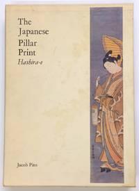 The Japanese Pillar print: Hashira-e