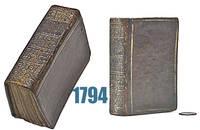 Almanach Der Revolutions Upfer Fur Das Jahr 1794