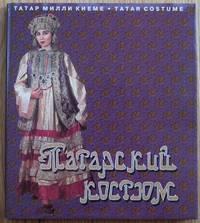 Tatar milli kieme / Tatar costume
