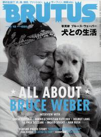 image of Brutus No. 576: All about Bruce Weber