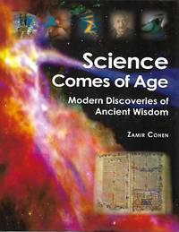 Science Comes of Age (HaMahapach)