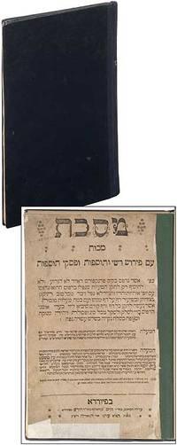 image of [Babylonian Talmud]: Masekhet Makot: Im perush Rashi ve-Tosafot u-Fiske Tosafot [Tractate Makkot]