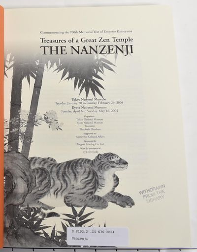 Tokyo: Asahi Shimbun, 2004. Softcover. VG-. General shelf wear to spine and covers. Former library b...