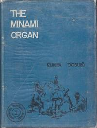 image of The Minami Organ - Historical Research Series 1  [First American Edition, Limited to 1000 Copies]