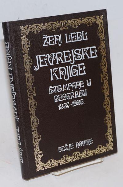 Gornji Milanovac: Decje Novine, 1990. Hardcover. 150p., illustrated with numerous facsimilies of pri...