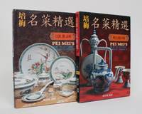 image of Pei Mei's Best Selection: Chinese Cusine (2 Volumes)