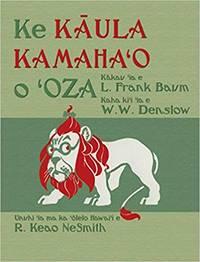 Ke Kāula Kamahaʻo o ʻOza