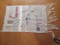 Original Modernist Textile By Pasquale Giovanno Napolitano And Emmie (Goetz) Napolitano