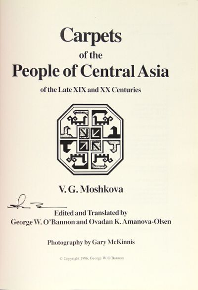 : George W. O'Bannon, 1996. Edition limited to 1000 copies of which this is no. 300, 4to, pp. xii, 3...