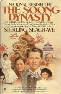 Soong Dynasty by  Sterling Seagrave - Paperback - 1986 - from Storbeck's (SKU: 603272)