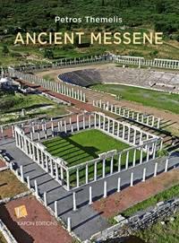 image of ANCIENT MESSENE