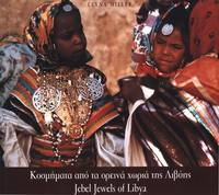 image of Jebel Jewels of Libya: The Record of a Passing Folk Art