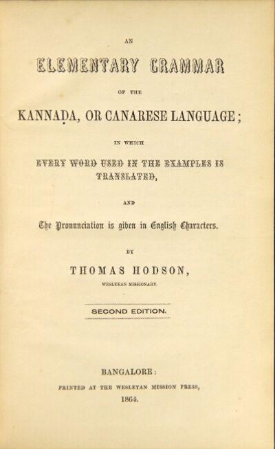 Bangalore: Wesleyan Mission House, 1864. 8vo, pp. vii, ads, 128; spine and spine label faded, else v...