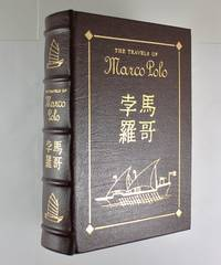 The Travels of Marco Polo (Revised and Edited with Introduction)