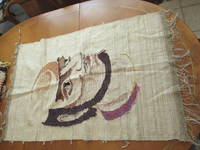 """Original Modernist Textile (Wall Hanging) """"Saul"""" By Pasquale Giovanno Napolitano And Emmie (Goetz) Napolitano"""