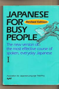Japanese for Busy People I  Text