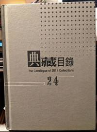 National Taiwan Museum Of Fine Art The Catalogue Of 2011 Collections - Used Books