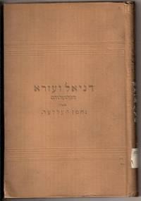 DANIYEL VE-`EZRA: `IM TARGUM `IVRI LE-FARSHIYOT HA-ARAMIYOT: NOSFU GAM  TARGUM ANGLIT VI-YEHUDIT (IDISH) `IM PERUSHIM U-VEURIM HA-NEKUVIM  BI-SHEMOT RAHAMIM BA-DIN, VE-`EZRAT YISRAEL. by  Nahman Heller - Hardcover - 1913. - from Dan Wyman Books (SKU: 37418)