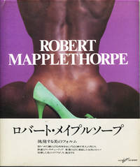 image of Robert Mapplethorpe