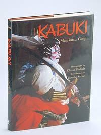 image of Kabuki (English and Japanese Edition)