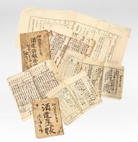 A collection of eleven manuscript notebooks kept by the Ikegami Sake Brewery in what is today Minami fukashi, Matsumoto, Nagano Prefecture