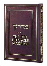 The RCA Life-cycle Madrikh