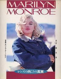 image of Marilyn Monroe, An Appreciation