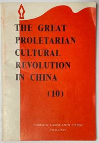 image of The Great Proletarian Cultural Revolution (10)
